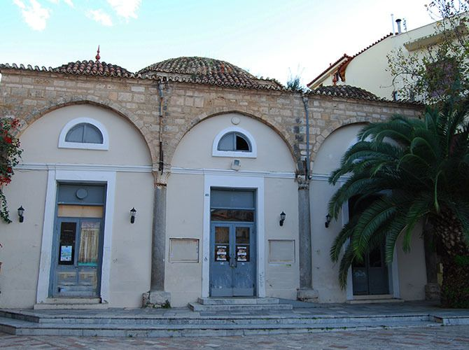 One of the oldest surviving buildings from the period of the first Ottoman domination is the Old Mosque, which adorns the center of the city of Nafplio.