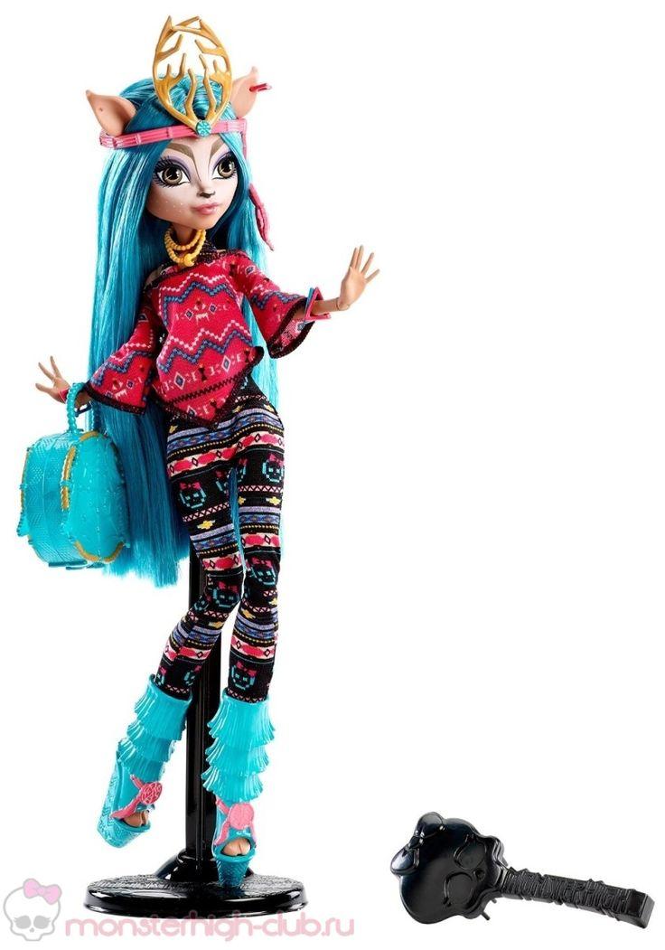 campus doll