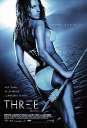 Three / Секс ради выживания  (2005)