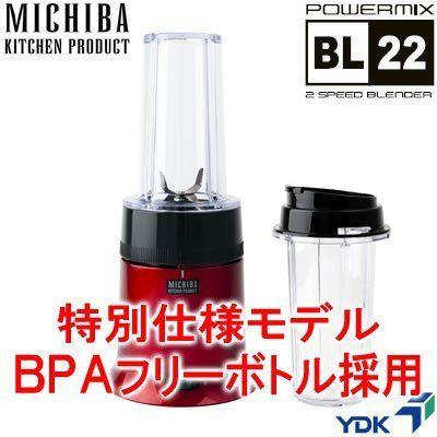 BioChef Atlas Whole Slow Juicer 200W