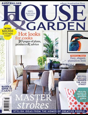 Grab a copy of the March Issue of #AustralianHouse& #Garden 2015.