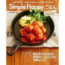 塩むすびと落とし卵のお味噌汁。 | 栁川かおりオフィシャルブログ「Happy Smile Days.」Powered by Ameba
