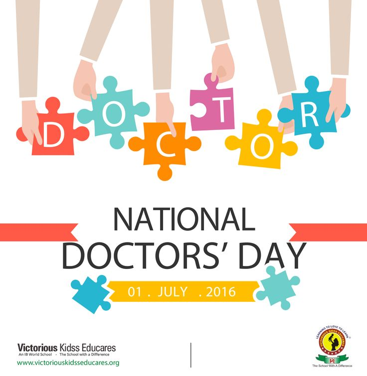 When there are #tears, you are a #shoulder. When there is #pain, you are a #medicine. When there is a #tragedy, you are a #hope. Happy Doctor's Day