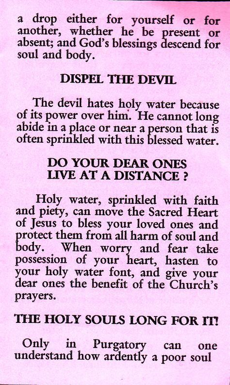 On the Importance and Benefits of Holy Water 80aeda6e86c45cfe5d8850e186edcdb0