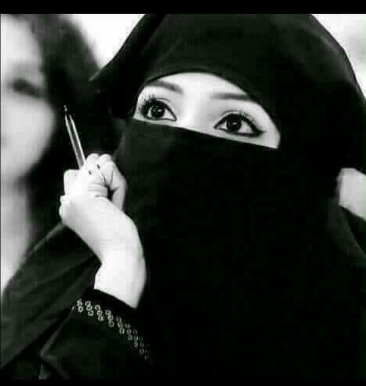 Pin On Dpz Black niqab eyes wallpaper