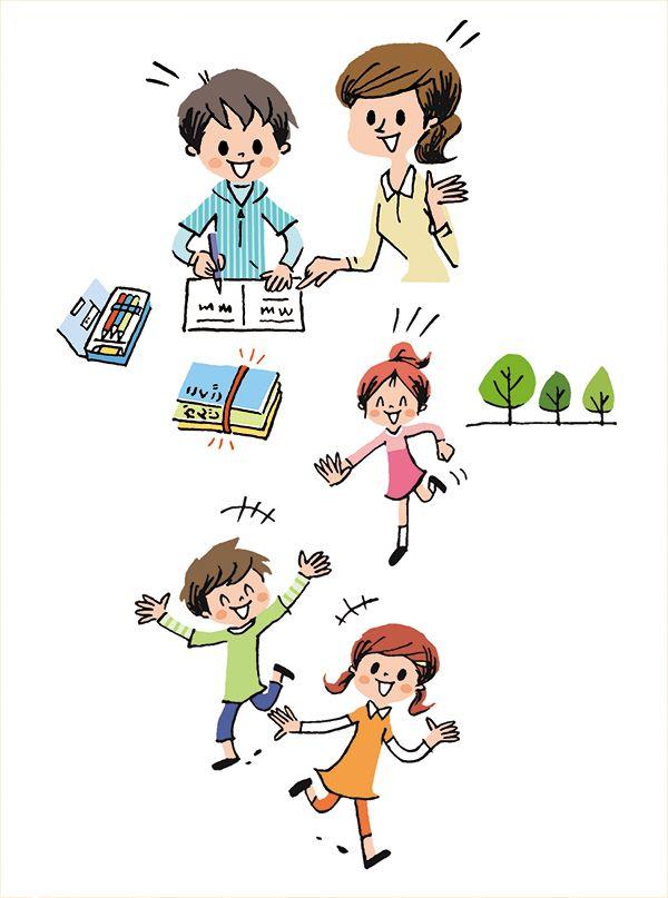 新図解 発達障害の子どもたちをサポートする本 (発達障害を考える心をつなぐ)単行本カバーイラストを担当いたしました。