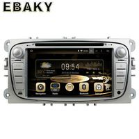 1024*600 16G 7Inch Pure Android 5.1.1 Car Radio for Ford Focus 2008-2011 for Ford Mondeo 2008-2011 /S-MAX /Connect Silver DVD