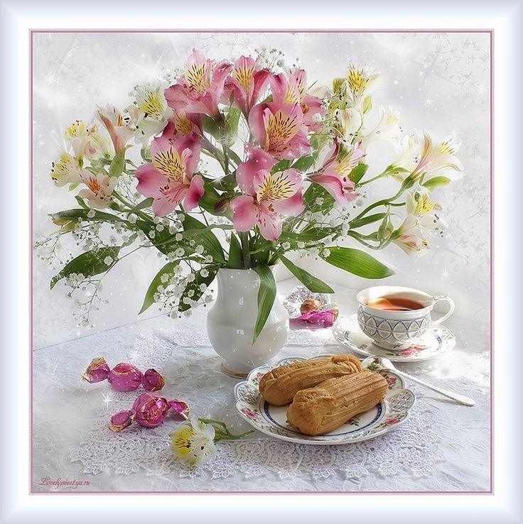 Открытки доброе утро лилии