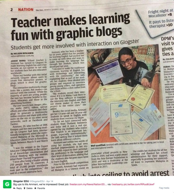 Great article about how a malaysian english teacher got students more involved with interaction on Glogster. #GlogsterEDU #newspaper #teacher