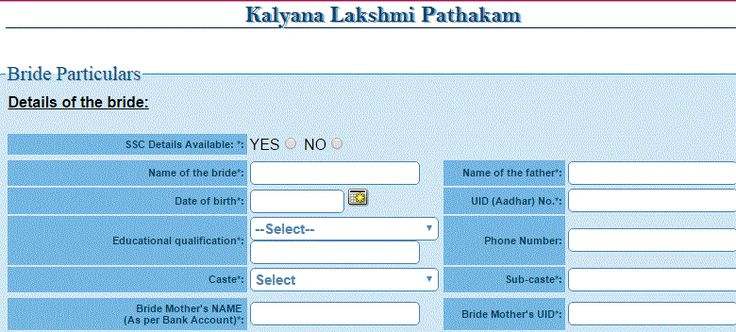 Telangana Government Kalyana Lakshmi pathakam Scheme online - passport renewal application form