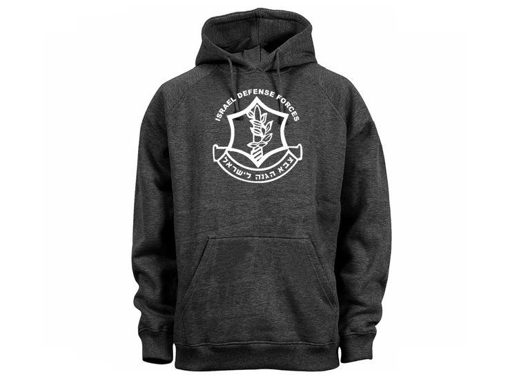 Israel army IDF zahal emblem silk printed dark heather gray man/women/teens hoodie 2 by mycooltshirt on Etsy