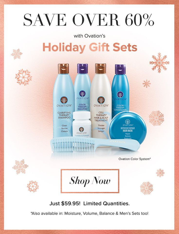 Ovation Hair Holiday Gifts Sets Have Arrived!