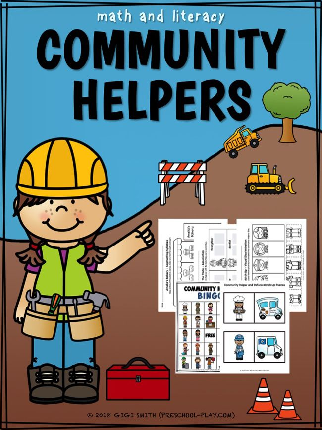 Printable community helper activities that promote math and literacy. For preschool, pre-k, and kindergarten.