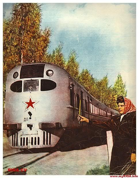 "the railways of the USSR ""Hungary"""