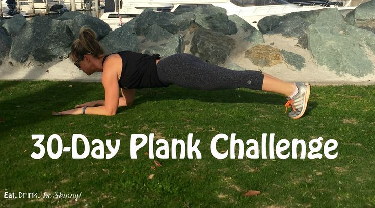 Strengthen your core in just 30 days with the 30 Day Plank Challenge! Move through a series of 4 levels of regular plank and side plank and rock your hard core next month!