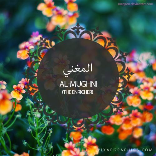 Al-Mughni,The Enricher,Islam,Muslim,99 Names