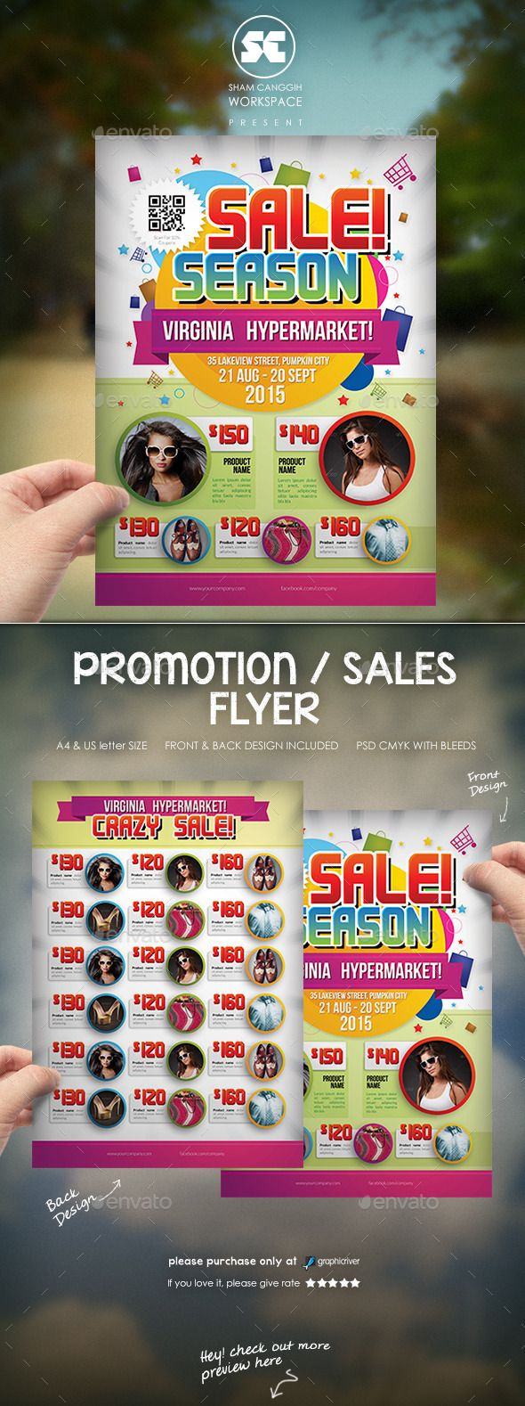promotion flyer template