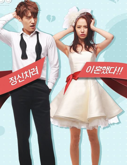 Bickering and sparks in Emergency Couple » Dramabeans » Deconstructing korean dramas and kpop culture