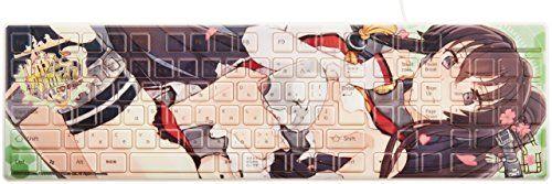 Kantai Collection keyboard Yamato