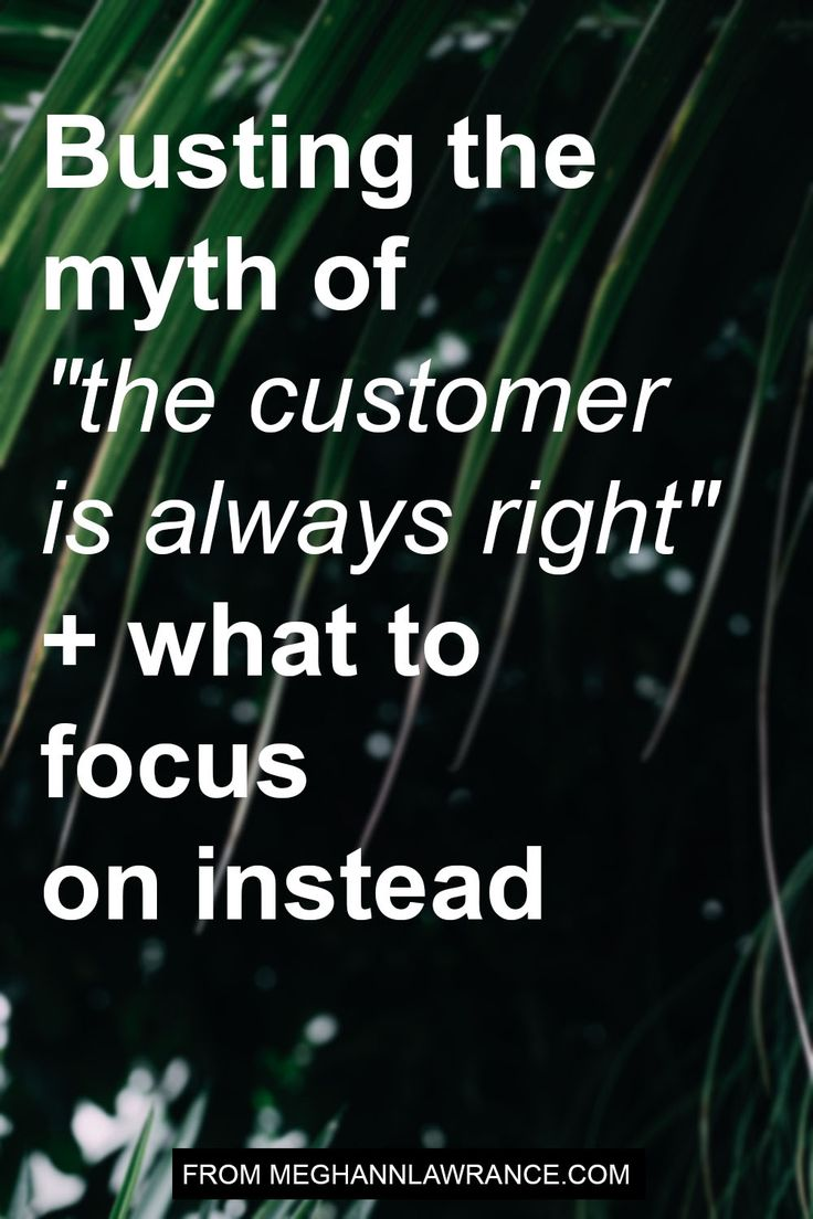 """If you say """"the customer is always right"""" to anyone who has spent any time working in customer service they will roll their eyes or laugh - or probably both.  It isn't even a secret in the customer service industry that saying the customer is always right is simplistic, limiting and outdated. So what should you do instead?"""