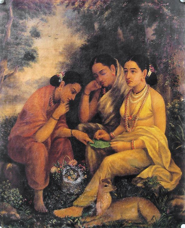 Shakuntala Writing Letter to Dushyanta After She Falls in Love With Him (Reprint on Paper - Unframed))