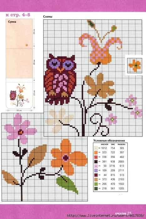 Owl pattern: Point, Crossword Puzzles, Owl Crosses, Cross Stitch, Crosses Stich, Crosses Stitches, Irishaira, Owl Patterns, Cross