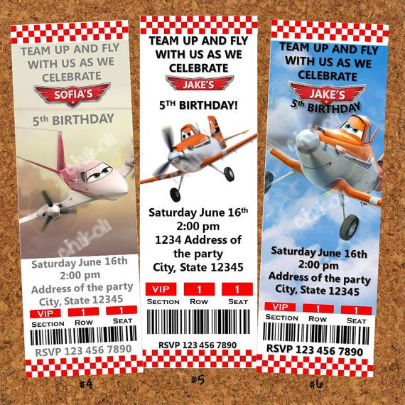 Disney Planes Birthday Party Invitations
