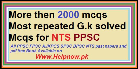 ppsc free past solved papers pdf mcqs | PPSC PAST PAPERS | Pdf, Past