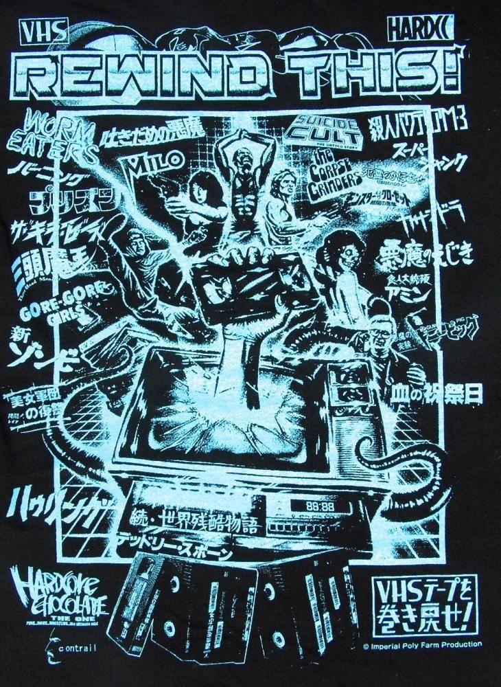 Rewind This! Japanese T-Shirt design. VHSテープを巻き戻せ! - ホラーにプロレス!カンフーにカルト映画!Tシャツ界の悪童 ハードコアチョコレート