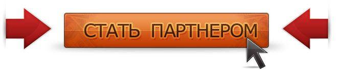 webtransfer.: Webtransfer Ukraine. Вебтрансфер. Как больше зараб...
