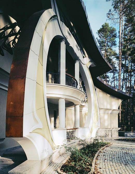 Art Nouveau Style House Villa Liberty Near Moscow, Russia