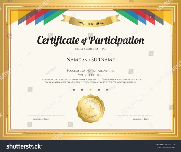 Perfect Certificate Of Participation Template With Gold Border And Colorful Stripe Intended For Design Of Certificate Of Participation