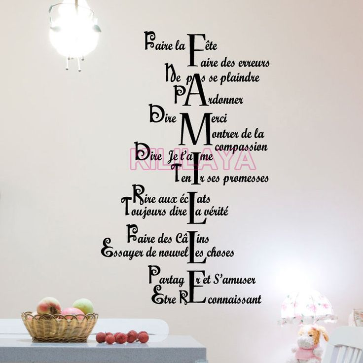 31 best images about french wall decals on pinterest for Stickers muraux pour couloir