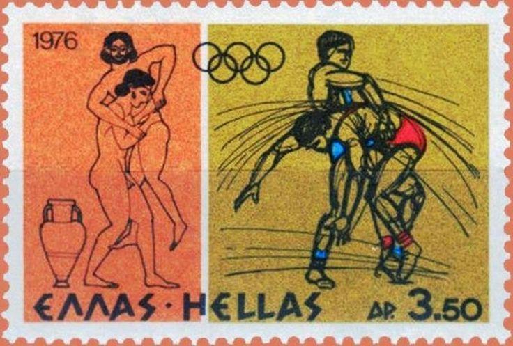 Αρχαία Ελλάδα Γραμματόσημα-Ancient Greece Stamps 1976 Έκδοση Ολυμπιακοί Αγώνες Μόντρεαλ