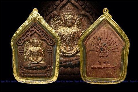 Thai Amulet Kruba Chaiyaa Phra Khun Paen Prai Tep