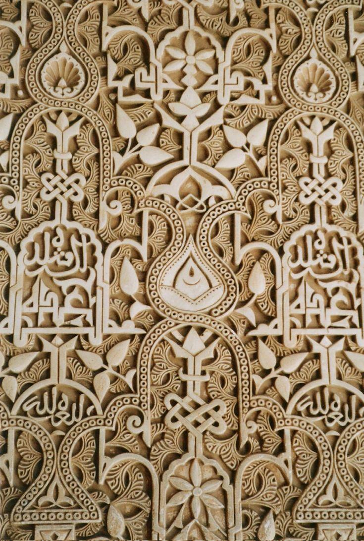 Art of Al-Andalus. Detalles de Andalucía / Andalusian details