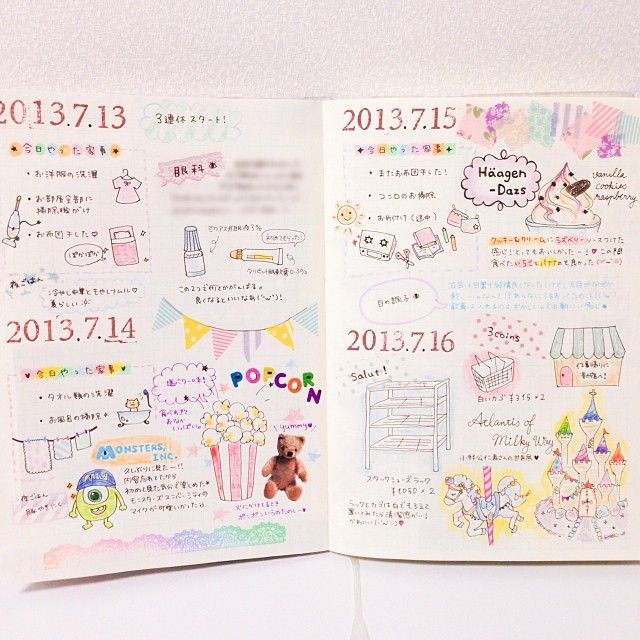daily pages:: pastel-colored flags | #layout #Journal #MDnote
