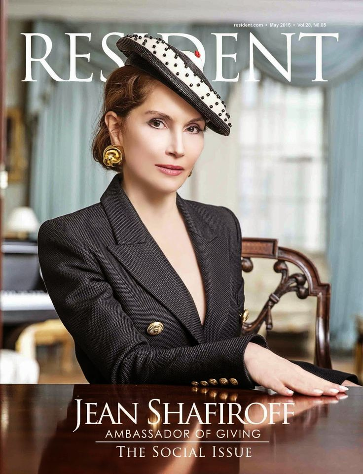 Times Square Gossip: JEAN SHAFIROFF'S COVER AND RESIDENT INTERVIEW