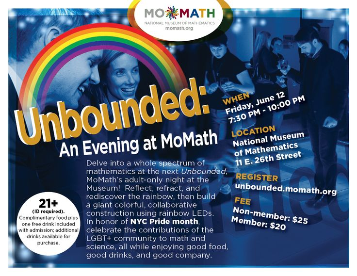 Unbounded: An Evening at MoMath - Math of the Rainbow | Museum of Mathematics