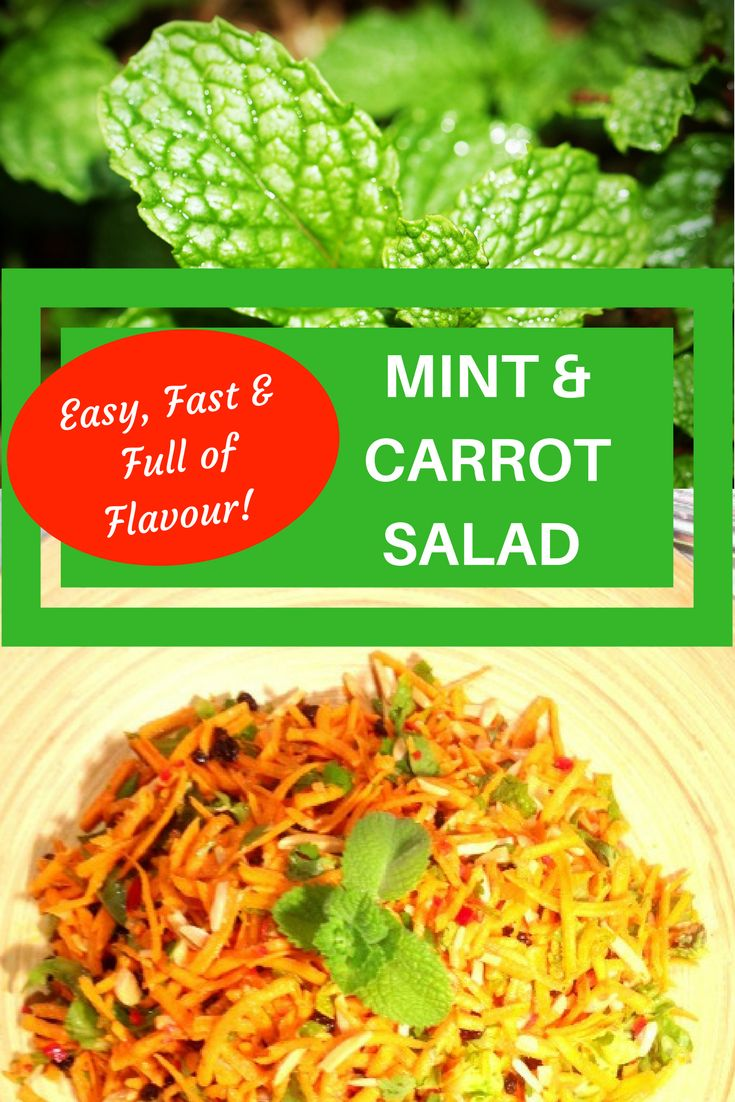 This Mint & Carrot Salad is packed full of flavour and can be adjusted to your perfect liking by adding the dressing in increments and taste testing as you go. Simply add half the dressing, test and adjust to your preference.
