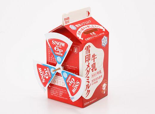 風車貯金箱(かざぐるまちょきんばこ)|簡単!牛乳パックで作ろう 楽しい工作|雪印メグミルク株式会社
