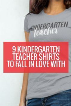 Cute kindergarten teacher shirts - Here are a few of my favorite kindergarten teacher shirt designs to get you started.
