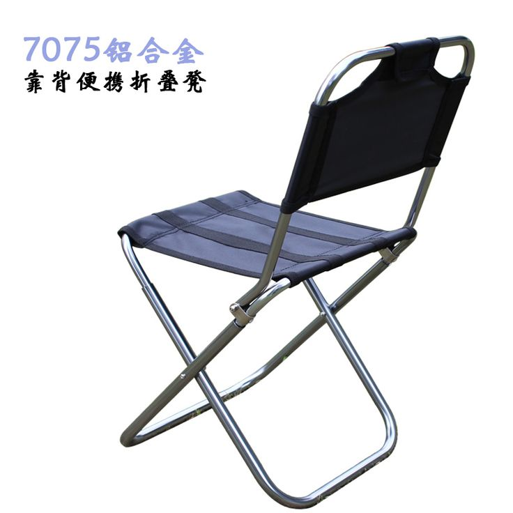 outdoor folding chair portable folding stool fishing stool sketching small train back small. Black Bedroom Furniture Sets. Home Design Ideas