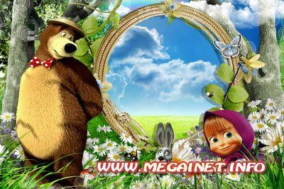 Детская рамка для фотошопа. Маша и Медведь. Рамки Маша и Медведь ...