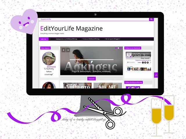 To EditYourLife Magazine έγινε site!
