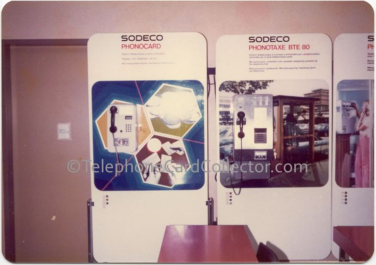 Sodeco Phonocard - cutting edge technology in 1982.