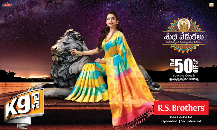 A wedding or a Family Occasion, look Gorgeous, Smart and Unique at any Event with #R.S.Brothers All new Designer #PattuSaree collection. Rush to your Nearest #R.S.Brothers Mall to Start your Festive Shopping with Amazing Discounts.