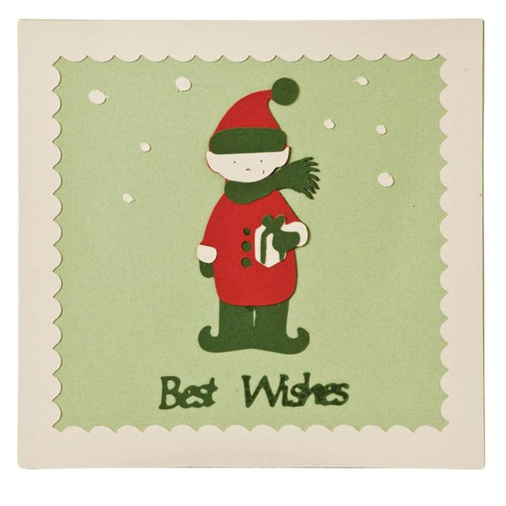Cricut Craft Room® Exclusives, Christmas Cards – Best Wishes