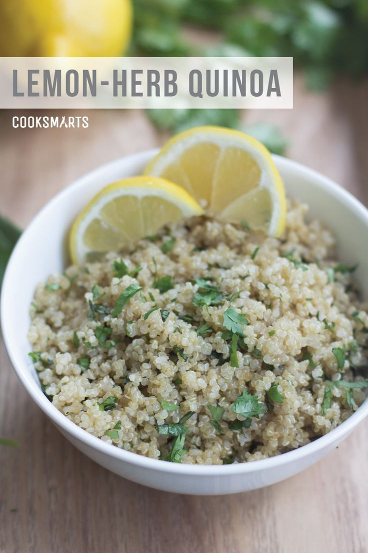 Lemon-Herb Quinoa - you can cook the quinoa ahead and just add the herbs and citrus when you are ready to eat! Also, the quinoa can be made in a rice cooker. Maybe I should get one of those??