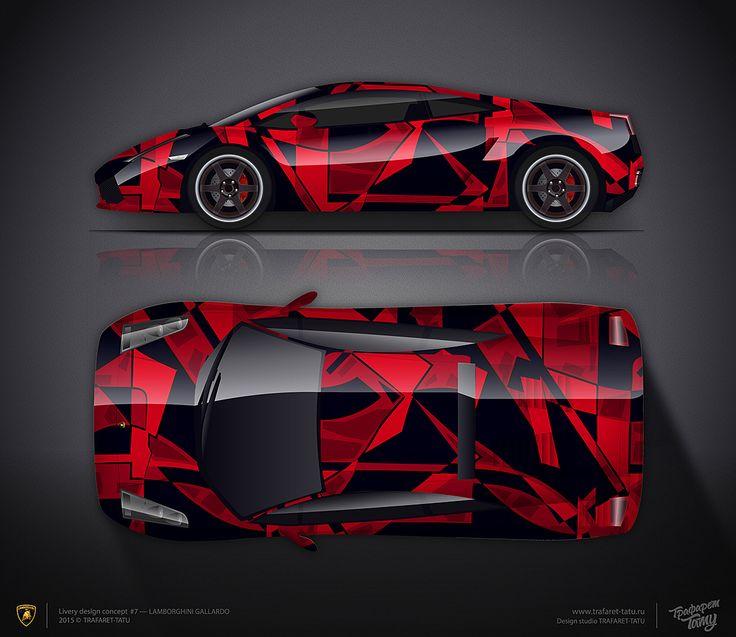 Design consept 7 Gallardo for sale Car wrap